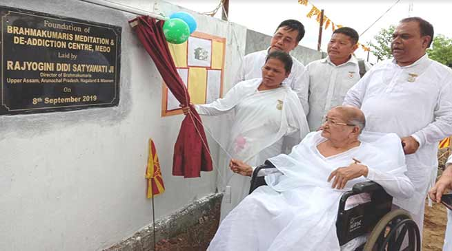 Arunachal: Foundation stone for Drug De-Addiction Centre laid in Medo