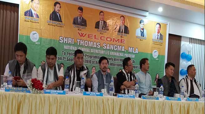 Arunachal: NPP felicitates Party's elected MLAs