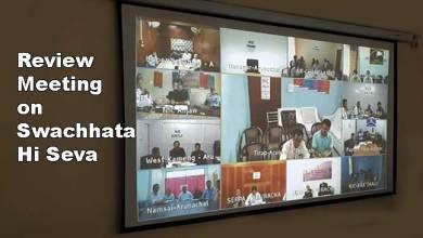 Arunachal: Review Meeting on Swachhata Hi Seva