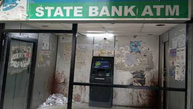Photo of Itanagar: ATM is in ramshackle condition but always functioning