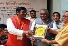 Photo of Tai Tagak and Takam Sonia honoured with Vishwa Hindi Parishad Raj Bhasha Award