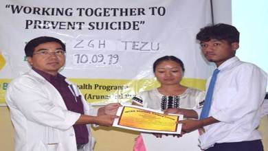 Photo of Arunachal: World Suicide Prevention Day observed at Tezu