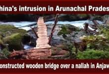 Photo of China intrusion in Arunachal Pradesh