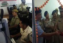 Photo of Itanagar: IGP L&O launches ERSS