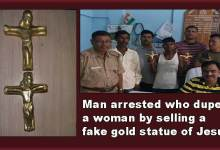 Photo of Itanagar: Man arrested who duped a woman by selling a fake gold statue of Jesus