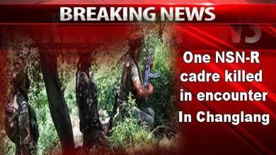 Photo of Arunachal: One NSN-R cadre killed in encounter near Kharsang
