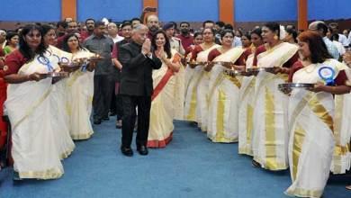 Photo of Arunachal: Governor attends silver jubilee of Kerala Kala Samskarika Vedi (KKSV)
