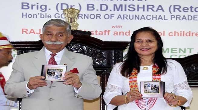 Arunachal: Governor participates in the 'Swachhata Hi Seva Hai' programme