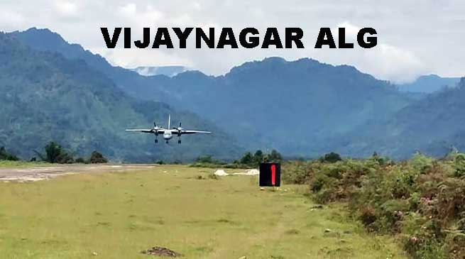 Vijaynagar ALG dedicated to the Nation and people of Arunachal Pradesh