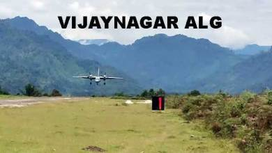 Photo of Vijaynagar ALG dedicated to the Nation and people of Arunachal Pradesh
