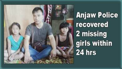 Photo of Arunachal: Anjaw Police recovered 2 missing girls within 24 hrs