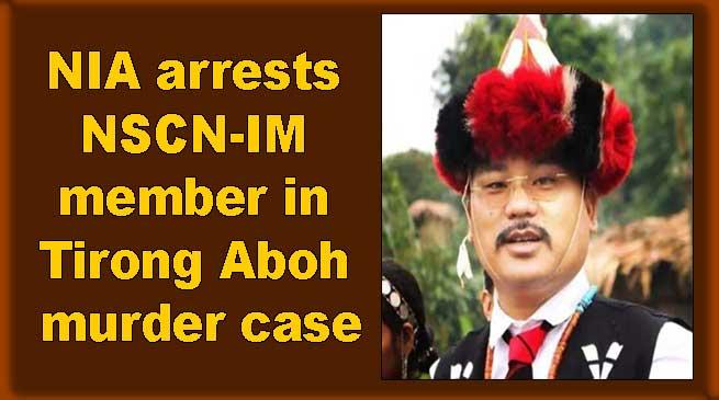 Arunachal: NIA arrests NSCN-IM member in Tirong Aboh murder case