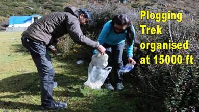 Photo of Paryatan Parv- Plogging Trek organised at 15000 ft in Arunachal Pradesh