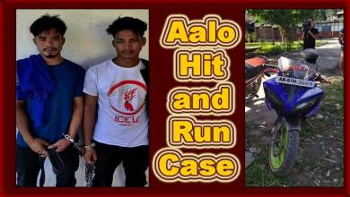 Photo of Aalo Hit-and-run case: 2 arrested, Motorcycle recovered