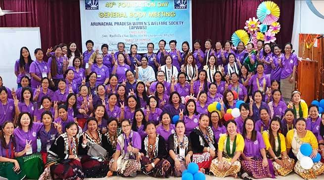 Itanagar, APWWS , Arunachal Pradesh Women Welfare Society
