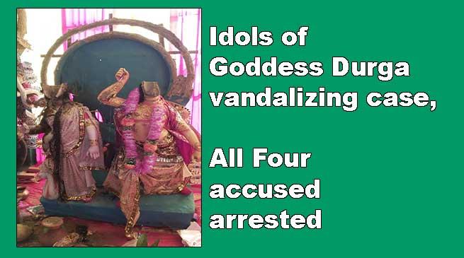 Idols of Goddess Durga vandalizing case: Fourth alleged accused arrested