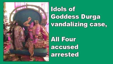 Photo of Idols of Goddess Durga vandalizing case: Fourth alleged accused arrested
