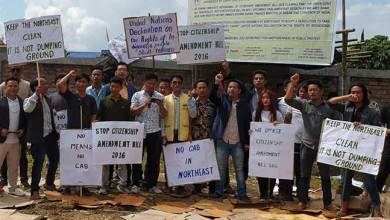 Photo of Itanagar: UAIPF stages dharna and protest against CAB