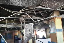 Itanagar: SBI Ganga Branch caught fire