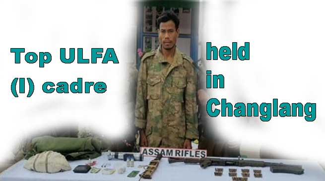 Arunachal: Top ULFA (I) cadre held in Changlang