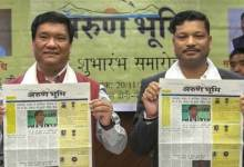 "Arunachal: Khandu launches state first Hindi daily ""Arun Bhoomi"""