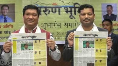 "Photo of Arunachal: Khandu launches state first Hindi daily ""Arun Bhoomi"""