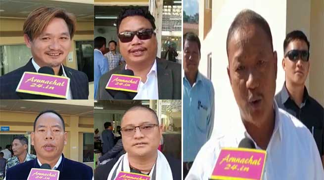 Itanagar: Student and youth leaders oppose CAB