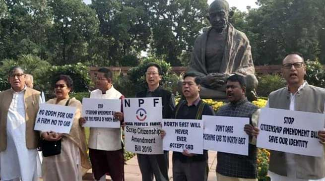 Citizenship (Amendment) Bill: Non BJP MPs urge PM Modi to exclude northeast from CAB