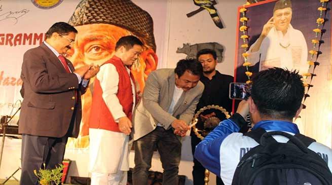 Arunachal: RGU remembered Bharat Ratna, Bhupen Hazarika