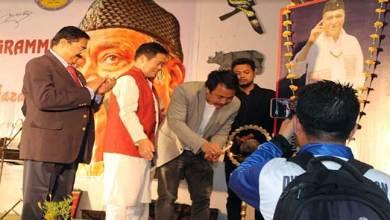 Photo of Arunachal: RGU remembered  Bharat Ratna, Bhupen Hazarika