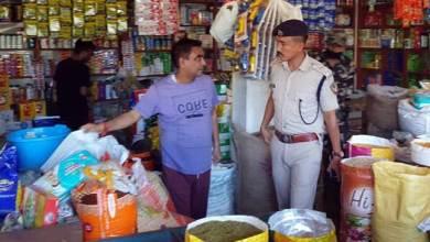 Photo of Itanagar:  Admin raids in Gandhi Market, seized 150 kg single use plastic bags