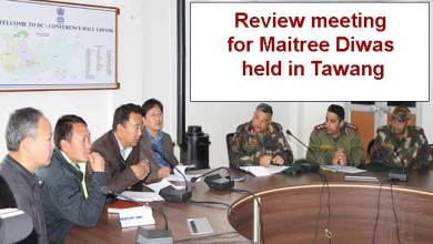 Photo of Arunachal: Review meeting for Maitree Diwas held in Tawang