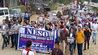 Photo of Itanagar: There will be unrest in Northeast if CAB is passed-NESO