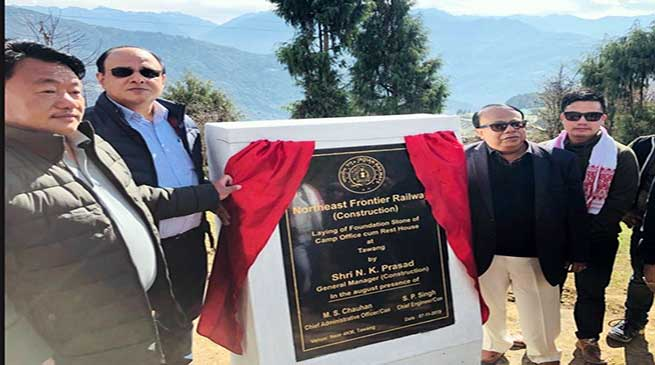 Arunachal: Foundation stone of NFR camp office laid in Tawang