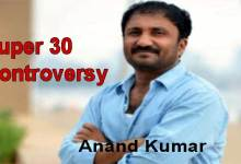 Photo of Super 30 Controversy: Court directed Anand Kumar to personally appear before GHC on 26th Nov