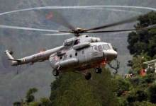 Photo of Arunachal: Intra-state Helicopter services suspended