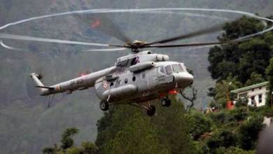 Arunachal: Intra-state Helicopter services suspended