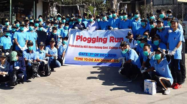 Arunachal: Plogging Run Organized at DNGC