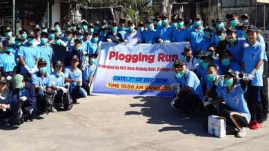 Photo of Arunachal: Plogging Run Organized at DNGC