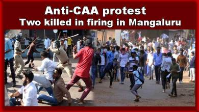Photo of Anti-CAA protest: Two killed in firing in Mangaluru