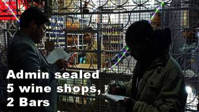 Photo of Itanagar: Admin sealed 5 wine shops, 2 bars for operating beyond permitted time