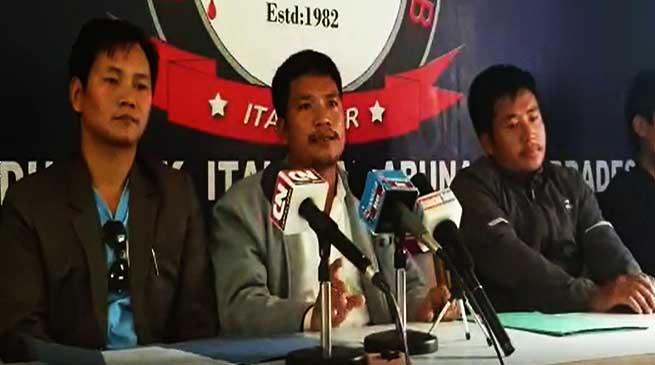 Itanagar: AISU calls 12 hours capital bandh on January 28