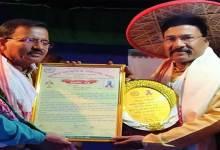 "Photo of Arunachal Police Officer honoured with ""Lok Ratna"" Award"