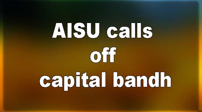 Arunachal: AISU calls off 12 hours capital bandh