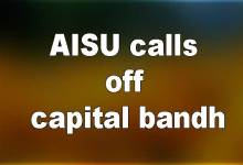 Photo of Arunachal: AISU calls off 12 hours capital bandh