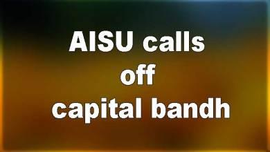 Photo of Arunachal: AISU calls off 12 hours capital bandh