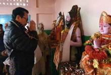 Photo of Arunachal: Chowna Mein announces Parshuram Kund Mela a calendar event to boost spiritual tourism