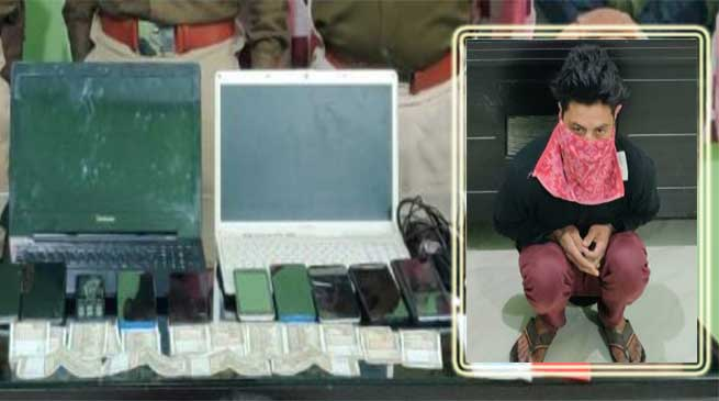 Itanagar: Capital police arrested habitual thief, recovered Laptops, Mobiles, Cash etc