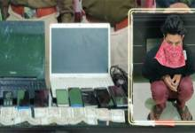 Photo of Itanagar: Capital police arrested habitual thief, recovered Laptops, Mobiles, Cash etc