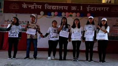 Photo of Arunachal: Tourism awareness by  KV Teachers and Students